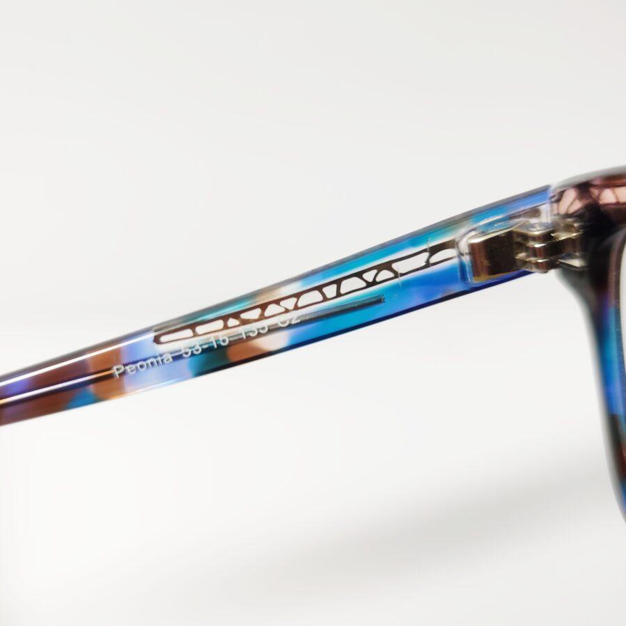 """Nedideli akiniai """"Peonia"""""""