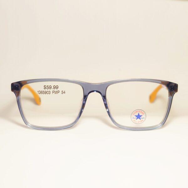 Perregimi stačiakampio formos akiniai