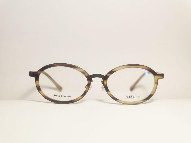 """Ovalūs titano akiniai """"Granny"""""""